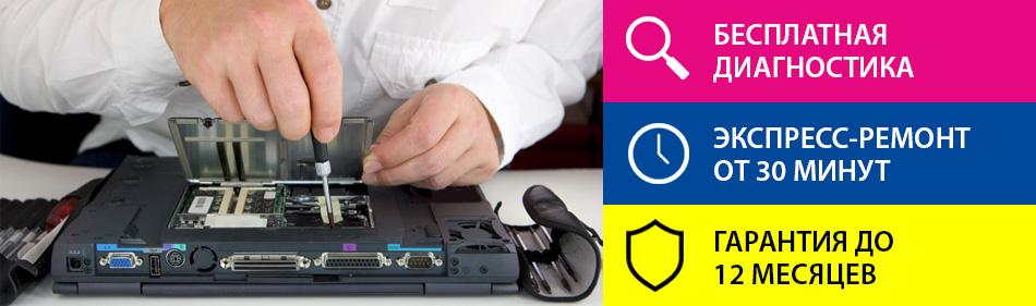 ремонт видеокарты ноутбука на печерске киев