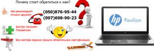диагностика компьютера на русановке энтузиастов, бульвар шамо