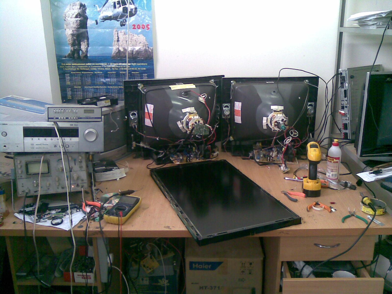 ремонт телевизоров дарницкая площадь